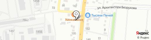 Урарт на карте Екатеринбурга