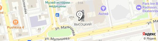 Альянс Групп на карте Екатеринбурга