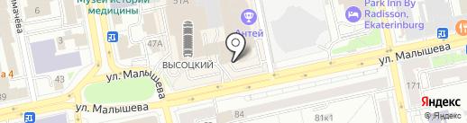 Студия Заточки №1 на карте Екатеринбурга