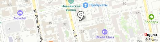 Кристи на карте Екатеринбурга