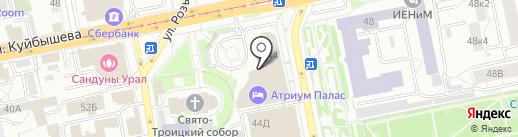Первый Визовый Центр на карте Екатеринбурга