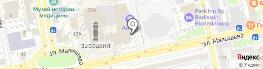 Еще одна #кофейня на карте Екатеринбурга