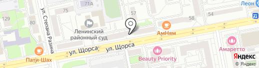 Парфюм косметик & Лучший выбор на карте Екатеринбурга