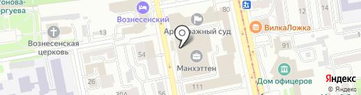 Адвокатский кабинет №33 г. Екатеринбурга на карте Екатеринбурга