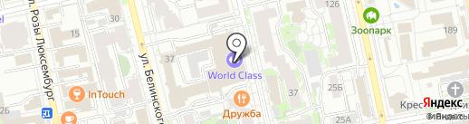 Reebok на карте Екатеринбурга