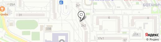 Дом здоровья на карте Екатеринбурга