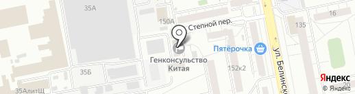 Генеральное консульство Китайской Народной Республики в г. Екатеринбурге на карте Екатеринбурга