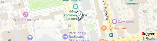 Буфет на карте Екатеринбурга