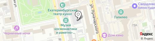 РоссТур на карте Екатеринбурга