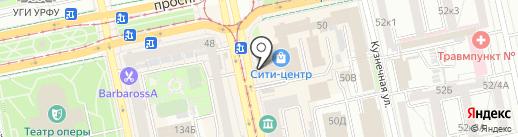 Parkin vape shop на карте Екатеринбурга
