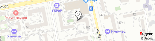 Чародейка на карте Екатеринбурга