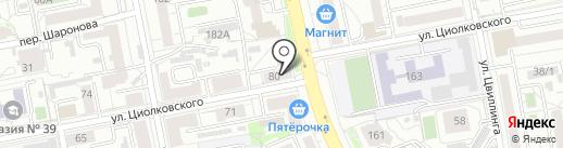 VISA TRAVEL на карте Екатеринбурга