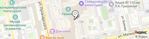 kokos-shop на карте Екатеринбурга