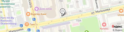 PRINZIP на карте Екатеринбурга