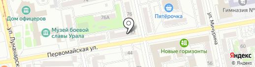 Buy4car на карте Екатеринбурга