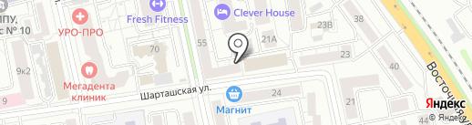 Чудо сад на карте Екатеринбурга