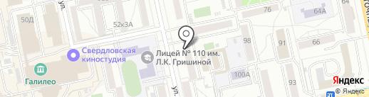Молочное место на карте Екатеринбурга