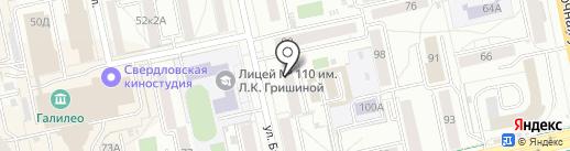 Beard на карте Екатеринбурга