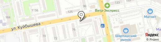 1С: БухОбслуживание на карте Екатеринбурга