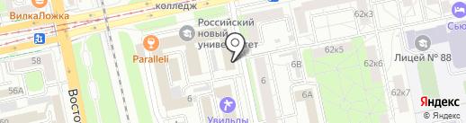 Студия эстетической косметологии на карте Екатеринбурга