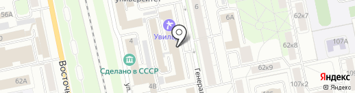 МОЛОКО на карте Екатеринбурга