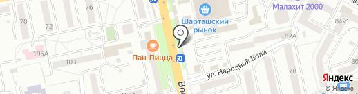 Магазин продуктов на карте Екатеринбурга