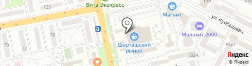 Магазин обуви на карте Екатеринбурга