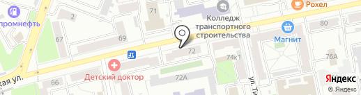 Доктор Кофемашин на карте Екатеринбурга