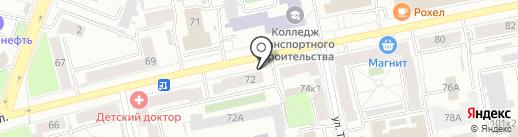 Прогресс-системы на карте Екатеринбурга