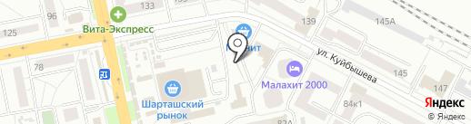 Магазин товаров для сада и дома на карте Екатеринбурга