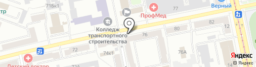 Крымский Дворик на карте Екатеринбурга