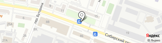 Экспресс оплата на карте Екатеринбурга