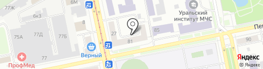 Магнум на карте Екатеринбурга