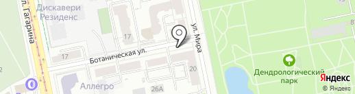 Уютное Местечко на карте Екатеринбурга