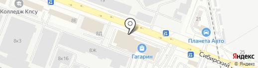 Народный целитель на карте Екатеринбурга