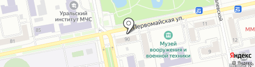 Familia Pepperoni на карте Екатеринбурга