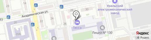 Отель Тесса на карте Екатеринбурга