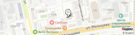 Технофорум-плюс на карте Екатеринбурга