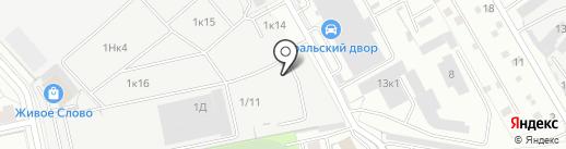 К-АРМА на карте Екатеринбурга