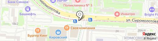 Продукты Урала на карте Екатеринбурга