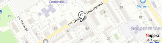 Управдом на карте Берёзовского