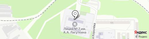 Лицей №7 на карте Берёзовского