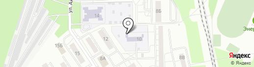 Детский сад №10 на карте Берёзовского