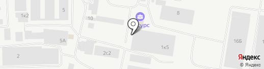 Оптовая спортивная компания на карте Берёзовского