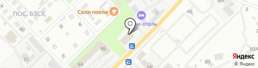 Сервис-Автокомплект на карте Берёзовского