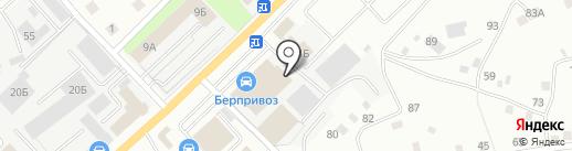 BeResta на карте Берёзовского