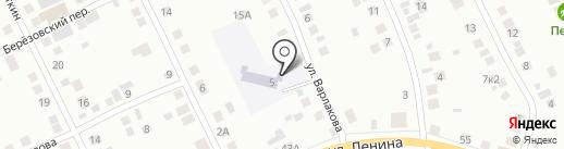 Детский сад №19 на карте Берёзовского