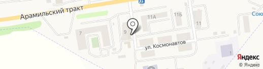 Расчетный центр Урала на карте Арамиля