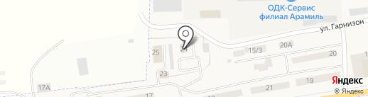 Жемчужина на карте Арамиля