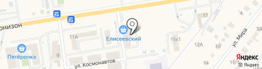 Smokey`s на карте Арамиля
